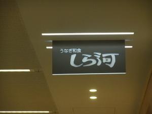 Dscf1370_2