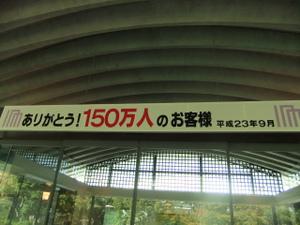 Dscf2061