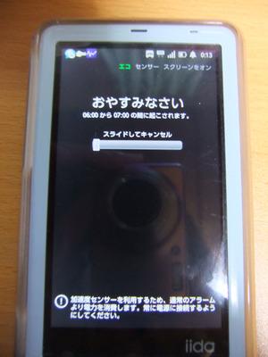 Dscf2622