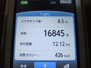 Dscf3109