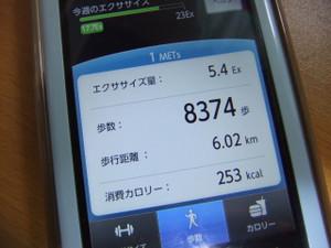 Dscf3337