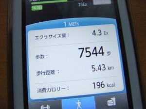 Dscf3784