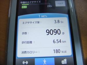 Dscf4350