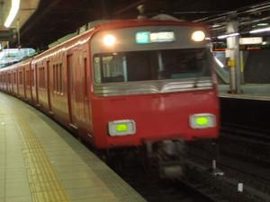 Dscf4753
