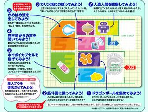 Contents_tenji_info