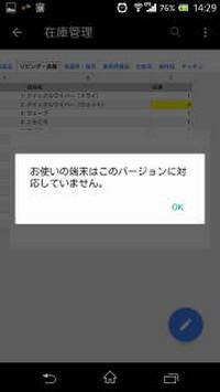 Screenshot_20171201142946