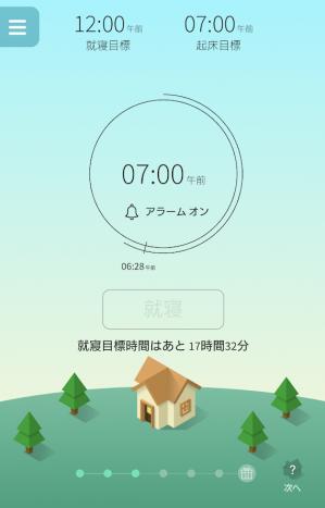 Screenshot_20190826062839_2
