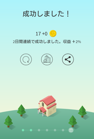 Screenshot_20190904081009_2