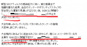0306_mail