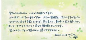 Ccf_000011