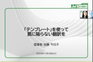 Photo_20201110133301