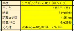 Running_0106