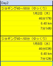 Running_0108