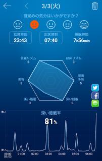 Screenshot_20200303184005