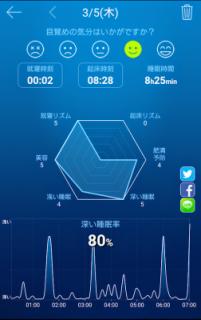 Screenshot_20200305082917