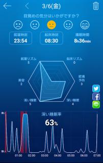 Screenshot_20200306172222