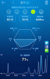 Screenshot_20200307225126