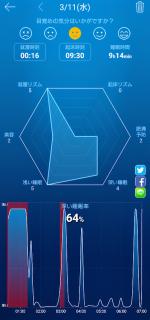 Screenshot_20200312001050