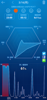 Screenshot_20200316221248