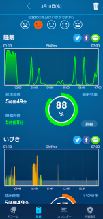 Screenshot_20200318160007