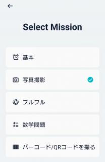 Screenshot_20200318160136