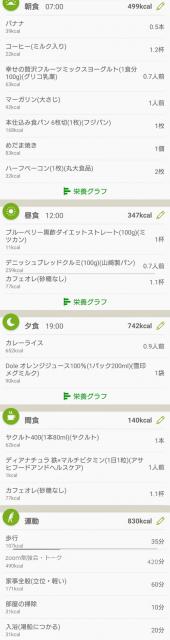 Screenshot_20200501214131-1