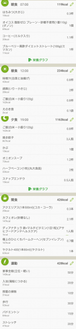 Screenshot_20200507234427