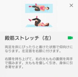 Screenshot_20200516232548
