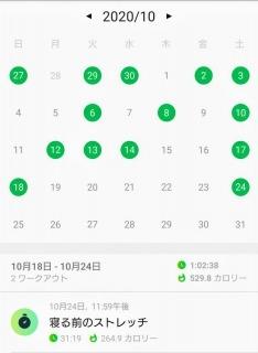 Screenshot_20201025003236